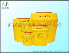 厂家  医疗利器盒 锐器盒 医用塑料利器盒 黄色垃圾桶医疗耗材