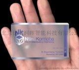 北京厂家透明卡,透明会员卡,透明VIP贵宾卡