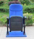 禮堂椅108