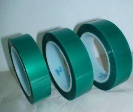 绿色电镀烤漆遮蔽保护胶带 耐酸碱耐腐蚀胶带
