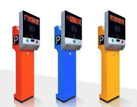 广州智能停车场收费系统设备厂家