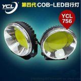 2015年热销3.5英寸COB光源雾灯透镜YCL-756