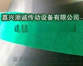 绿绒包辊刺皮