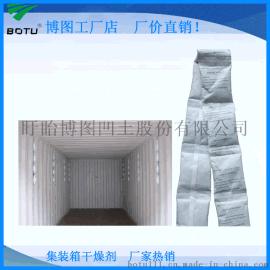 厂家直供 集装箱专用矿物干燥剂