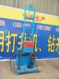 方便好使用的打井机价格表    耐用的新款钻井机生产商