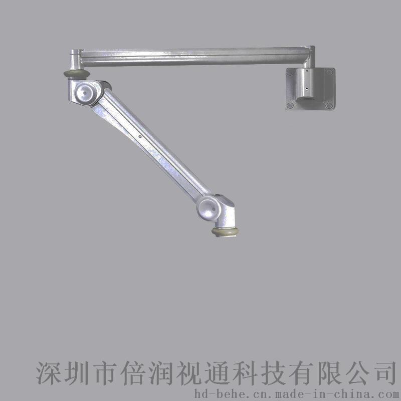 摄像机吊臂/壁挂式 1-3KG