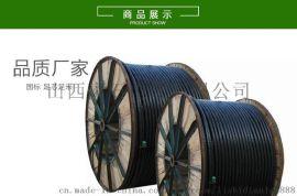山花牌YJLV10平方国标铝芯单芯交联聚乙烯绝缘电力电缆