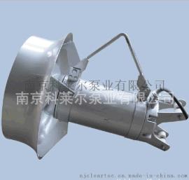 潜水搅拌机,南京科莱尔潜水搅拌机