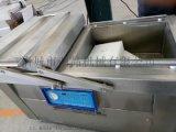 粮食真空包装机 汤汁下凹式真空包装机