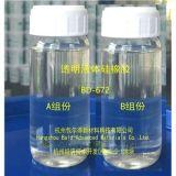 包尔得BD-671低粘度透明果冻胶