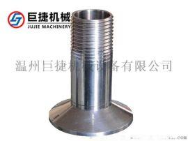 不锈钢快装外丝接头 卫生级外丝接头 快装内丝接头
