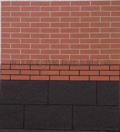 江蘇能益 完美還原石材 柔性飾面磚
