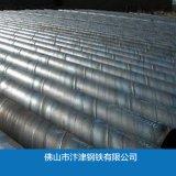 钢板卷管 市政排水 供水工程 广东佛山钢铁汴津钢铁厂家现货直销 规格齐全 可加工定制混批
