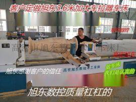 全自动木工车床价格多功能数控木工车床厂家价格