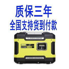 萨登SADEN2KW手提式车载应急汽油数码变频发电机