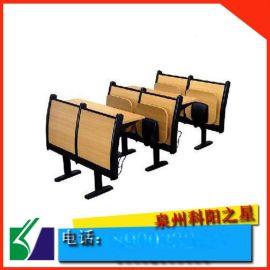 泉州科阳课桌椅 厂家直销多媒体阶梯教室桌椅排椅 定制批发
