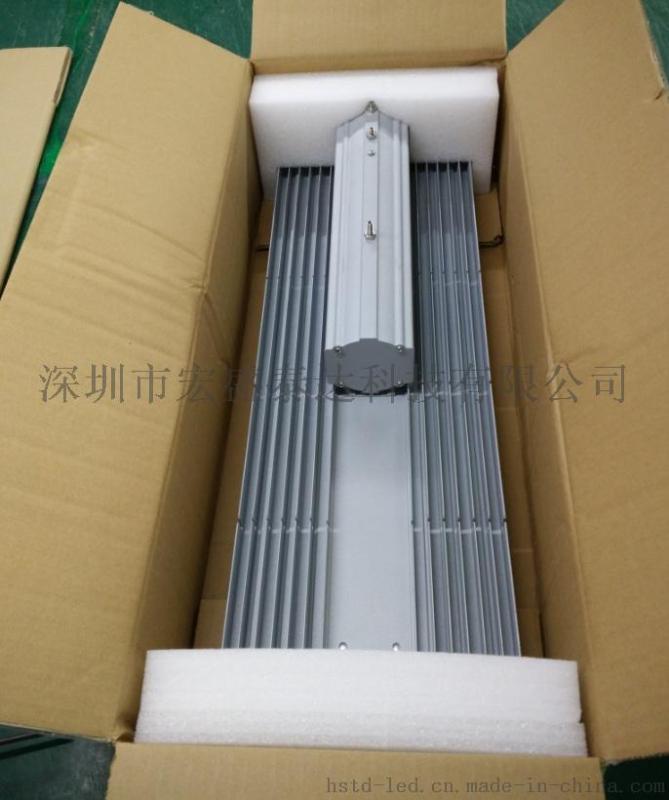 新款LED路燈LED道路燈LED庭院燈80W