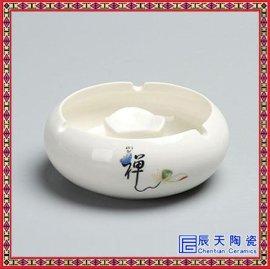 手绘陶瓷烟灰缸 陶瓷烟灰缸烟缸