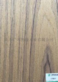 科技木皮 仿天然柚木山紋