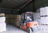 供應 1250目 輕質碳酸鈣 活性輕質碳酸鈣 超細輕質碳酸鈣 1250目