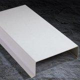 木纹铝扣板生产厂家,工程木纹铝扣板价格
