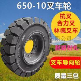 实心轮胎16/70-24铲车轮胎工程车轮胎