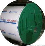 燃氣鍋爐、生物質鍋爐——山東耿坊銓進出口有限公司