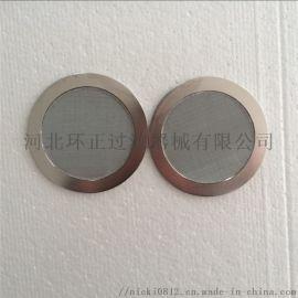 304不锈钢滤片 抽油烟机滤网 阀门滤片