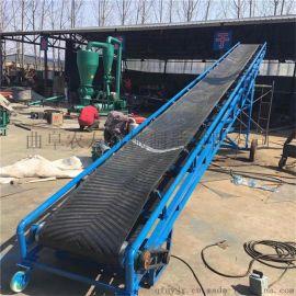 袋装化肥装车皮带机 花纹防滑式上货输送机