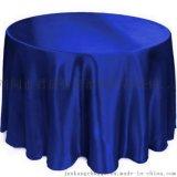 君康传奇台布高端私人订制台布,椅套,桌布,酒店餐厅桌布