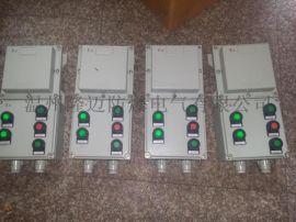 BQC粉尘防爆电磁起动器