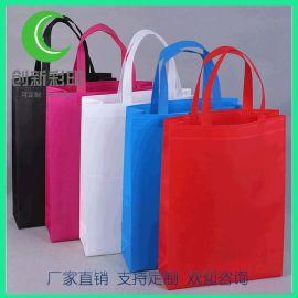 定做礼品创意无纺布手提环保 个性设计购物手提