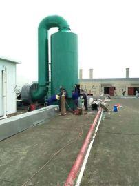 水喷淋废气净化塔-不锈钢旋流板式净化塔