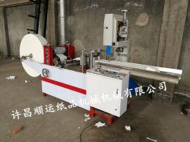 餐巾纸加工设备  生产加工餐巾纸的机器