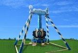 公園遊樂場設施/室內遊樂設備/兒童大擺錘