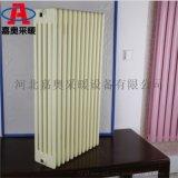 钢制壁挂式暖气片工程家用散热器厂家定制