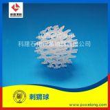 PP刺猬球形环 聚丙烯海胆环填料 海胆型填料