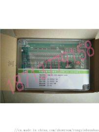 脉冲控制仪 8 10 16 20 24 30路