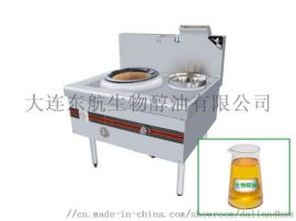 节能生物醇油-生物醇油灶具-甲醇燃料灶具