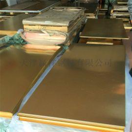 铜板现货直销 合金铜板 无氧铜板 铜板折弯加工
