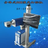 多普co2激光打标机 铭牌雕刻机打码机