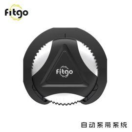 厂家直销FITGO系带系统成人免系带鞋扣创意懒人鞋带批发