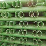 玻璃鋼夾砂管玻璃鋼揚程管玻璃鋼頂管