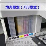 长沙填充墨盒 适用爱普生WF-8593填充墨盒