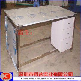 重型不锈钢工作台-钳工不锈钢桌带挂板照明灯具