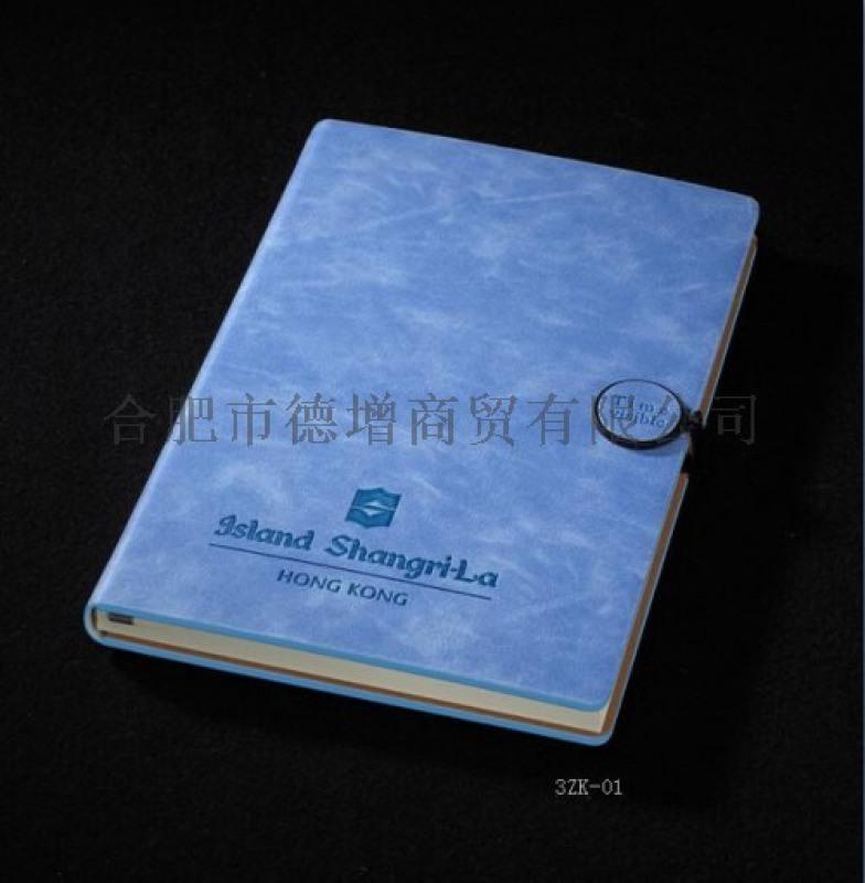 合肥礼品笔记本套装定做合肥笔记本批发加印广告