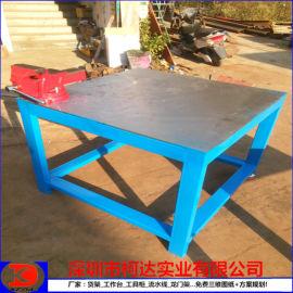 维修操作台桌子加工定制厂家标准钳工台重型耐敲打工作台