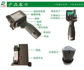 珠海低成本手持式打码机 佛山手持匣墨式喷码机