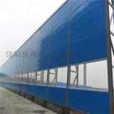 重庆中央空调降躁隔音墙 小区居民楼吸音声屏障