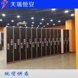 北京健身房智能更衣柜厂家定做|天瑞恒安